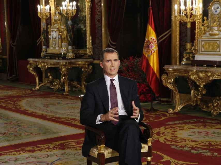 El monarca ha destacado en su discurso la unidad del país.