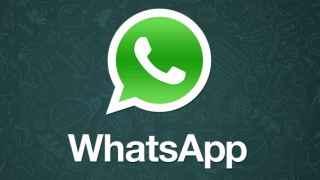 WhatsApp, con problemas en la jornada de Fin de Año