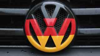 Logo de la marca Volkswagen