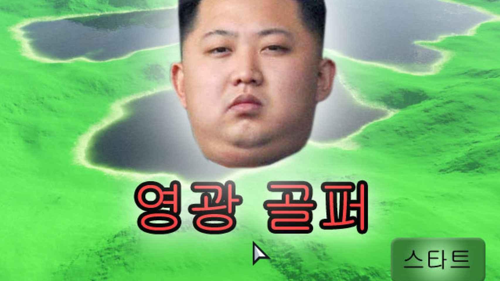 Imagen del vídeojuego de Golf de Kim Jong Un