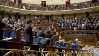Sala de plenos del Congreso de los Diputados.