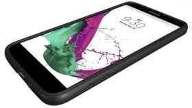 Así será la nueva funda Quick Case para el LG G5
