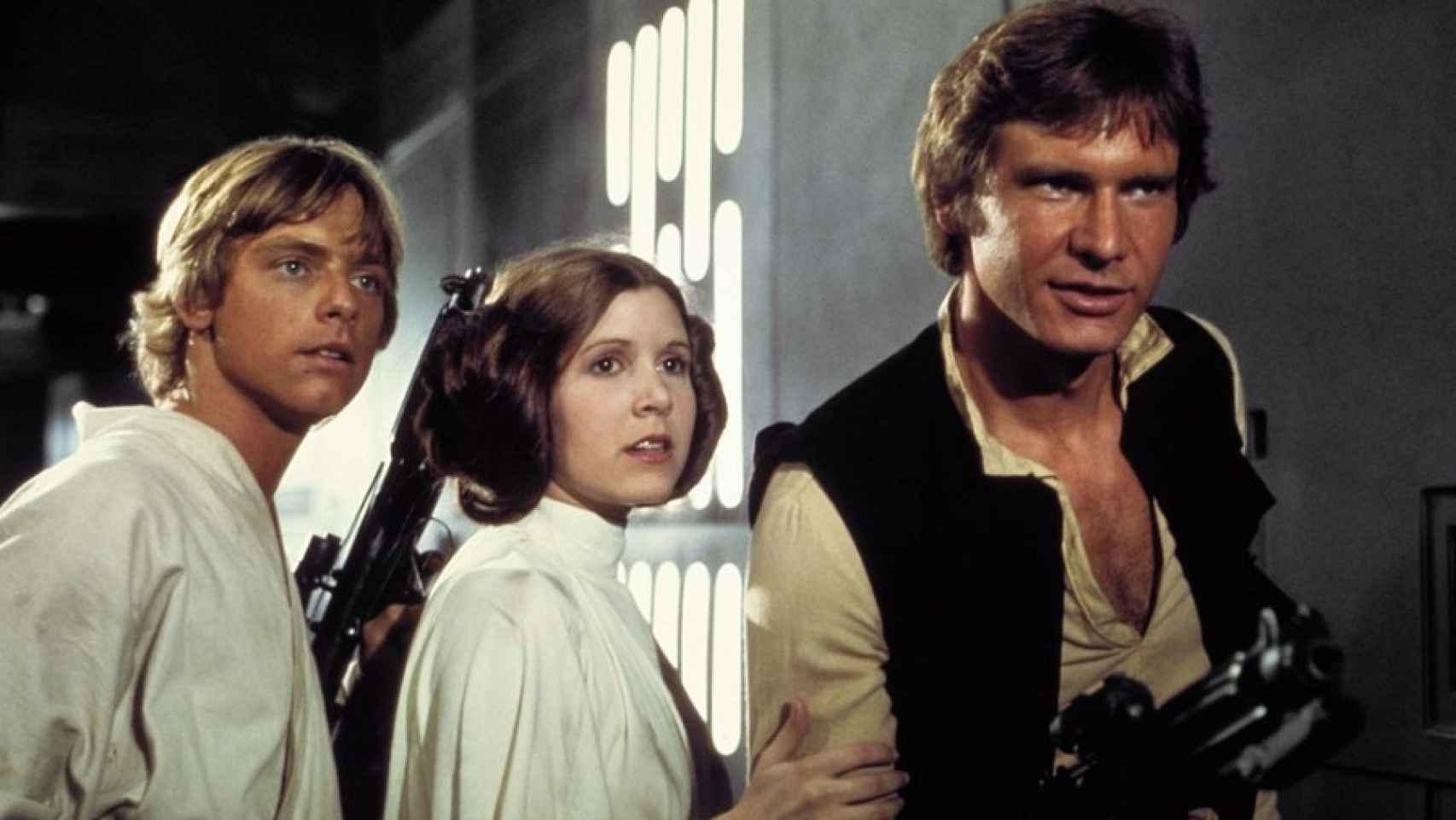 Fotograma de la La guerra de las galaxias (1977)