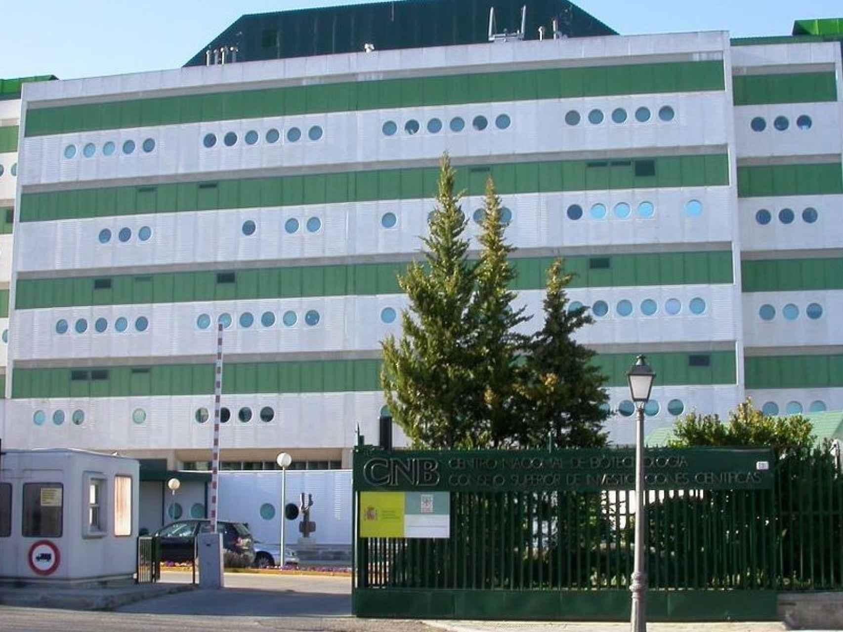 Fachada del Centro Nacional de Biotecnología.
