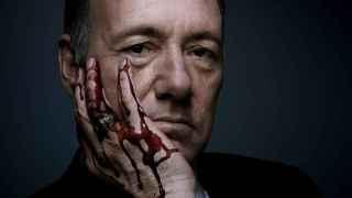 El protagonista de House of Cards, Frank Underwood.