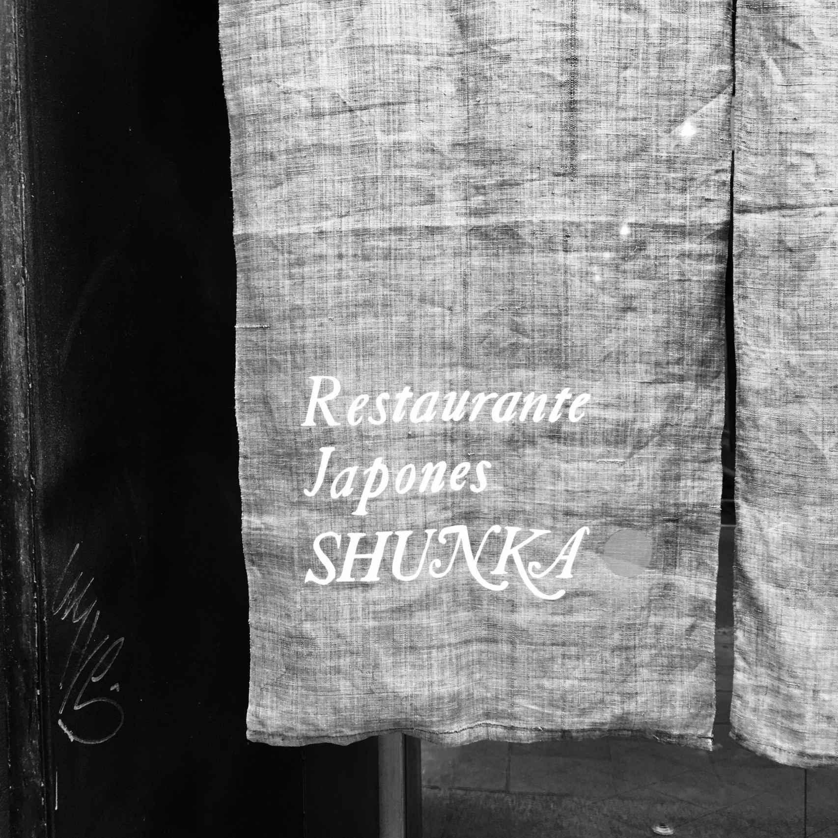 Entradas restaurante Shunka.