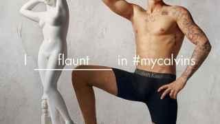 Justin Bieber en cifras