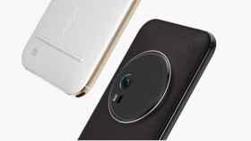 ASUS Zenfone Max y Zenfone Zoom anunciados para España