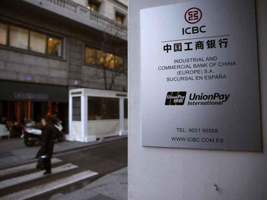 Sede en Madrid del Comercial Bank of China (ICBC), la mayor entidad financiera del gigante asiático.