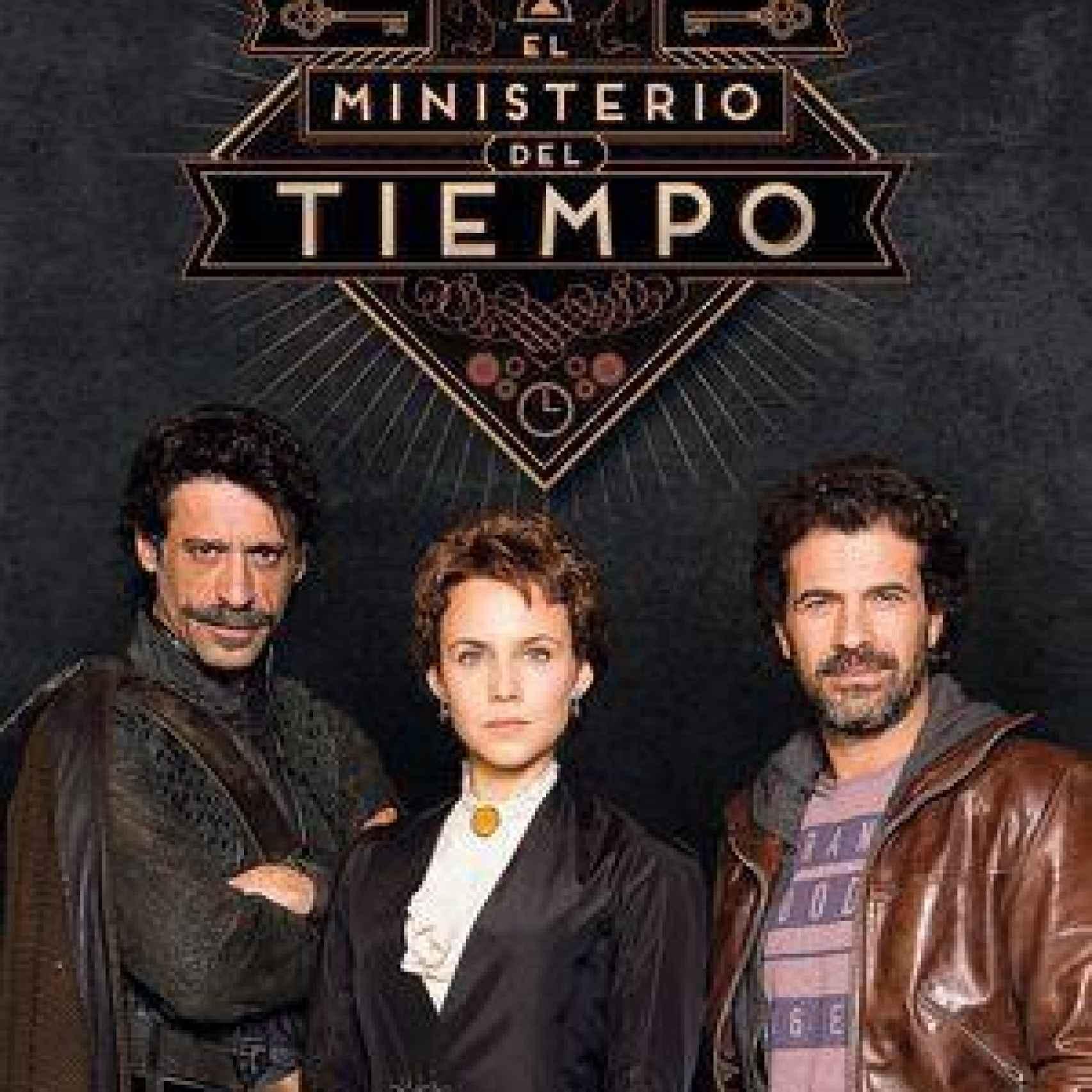 El Ministerio del Tiempo sería el cameo ideal para Pablo Iglesias