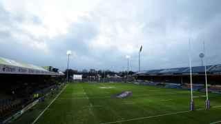 Campo de rugby.
