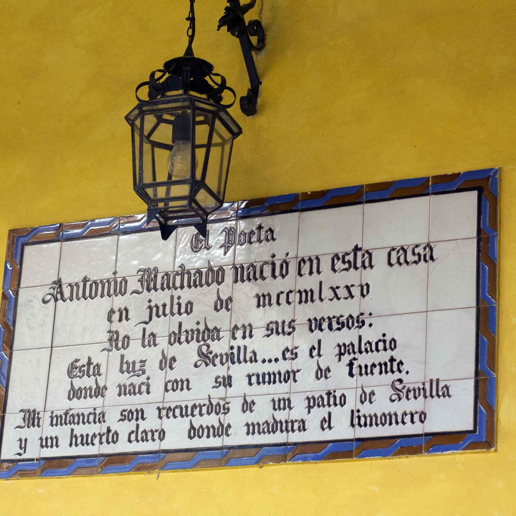 Palacio de Dueñas -FR- 11