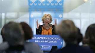 Manuela Carmena en un acto reciente.