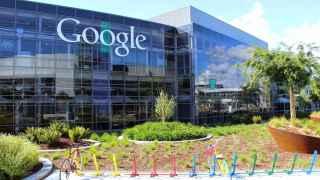 Imagen de la sede de Google