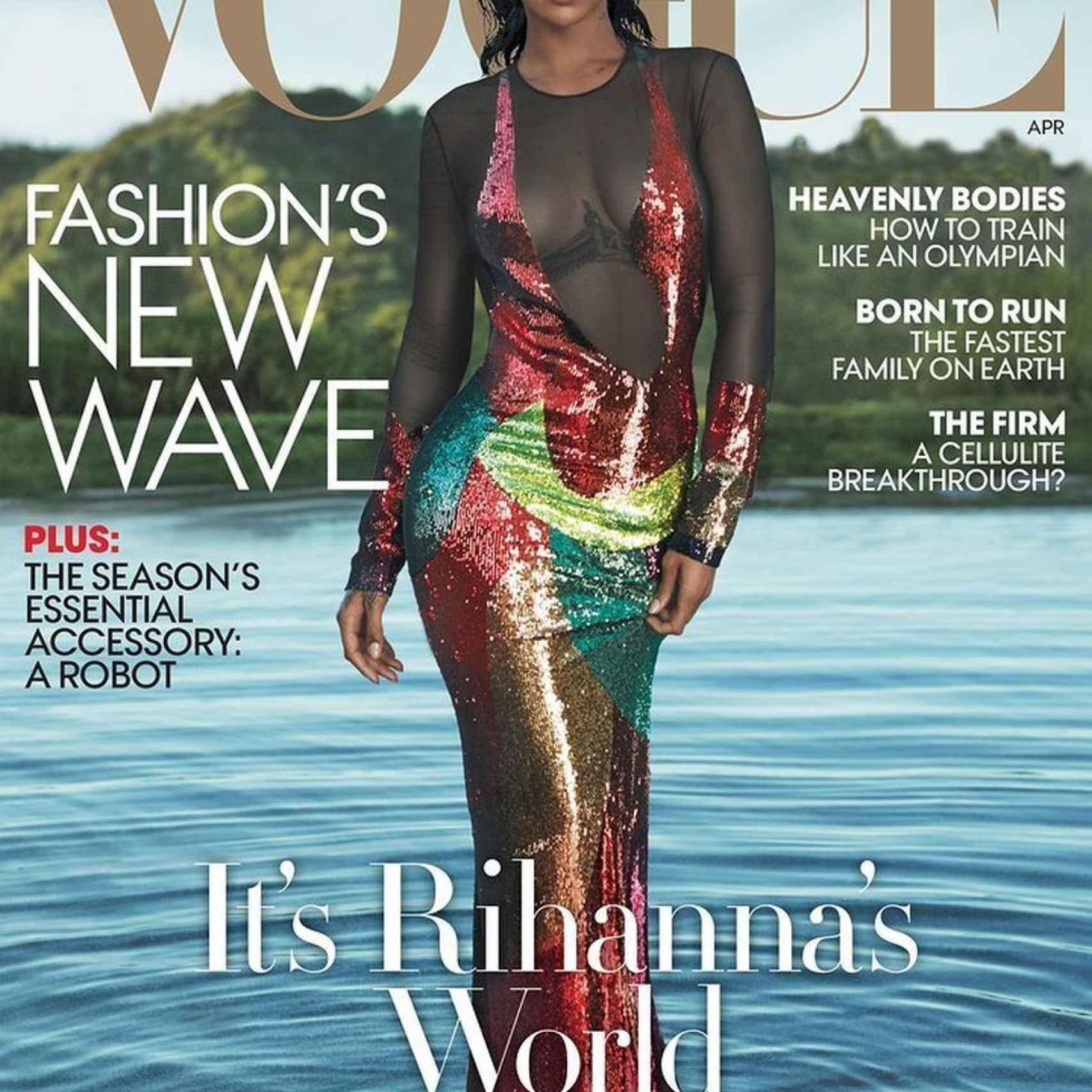 Rihanna en la portada de Vogue abril