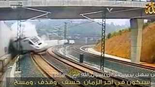 El terrorista huido en Bruselas llamaba a la yihad con imágenes del accidente del Alvia