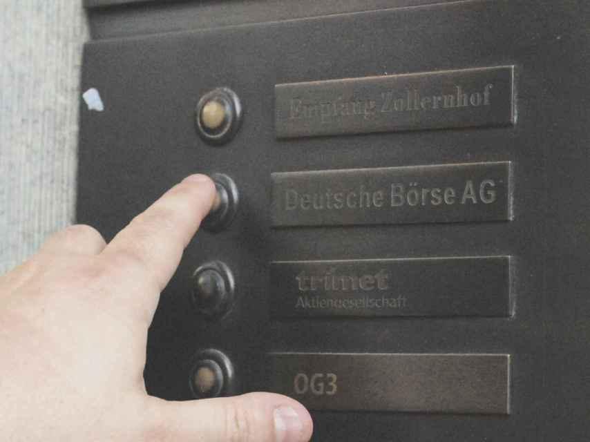 LSE ha llamado a la fusión a Deutsche Boerse.
