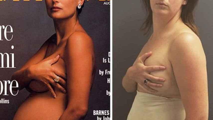 La mujer que se mofa de las famosas en Instagram