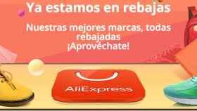 Sexto aniversario de AliExpress, las mejores ofertas