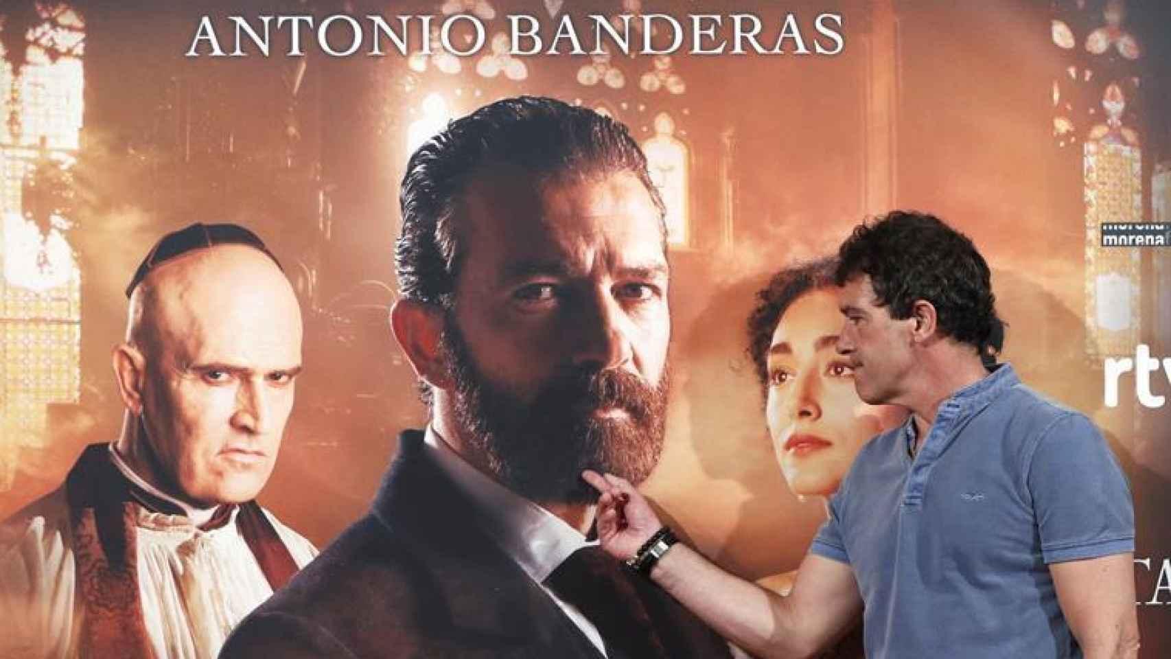 Antonio Banderas junto al equipo de Altamira.