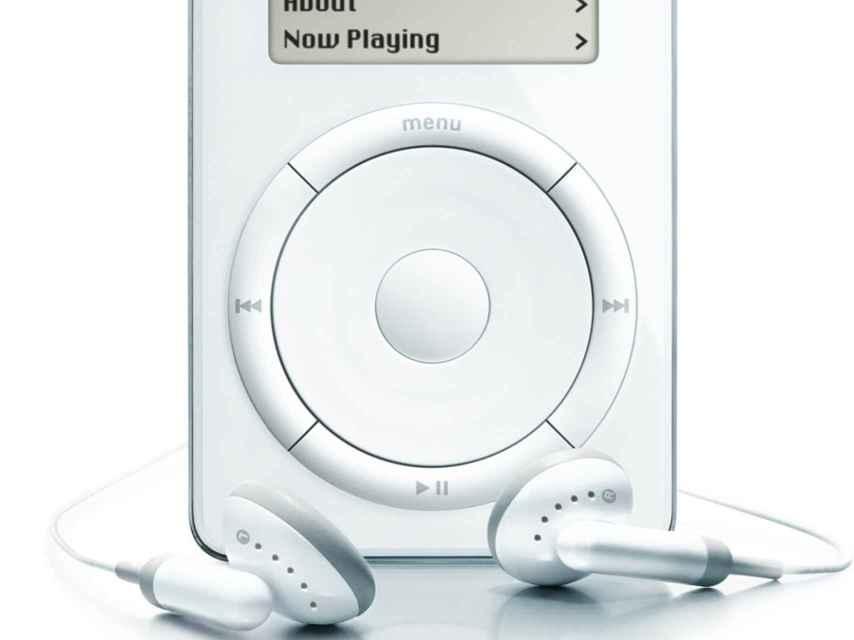 El iPod, junto con iTunes, fue uno de los golpes de efecto de la compañía.