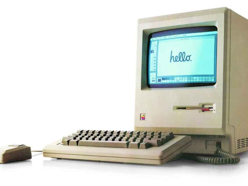 El mítico Mac 128.