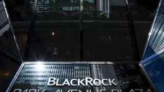 El resultado del gigante de la inversión Blackrock se hunde un 20%