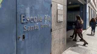 Entrada del colegio Santa Anna, en Mataró (Barcelona)