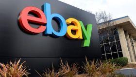 Resultados de eBay