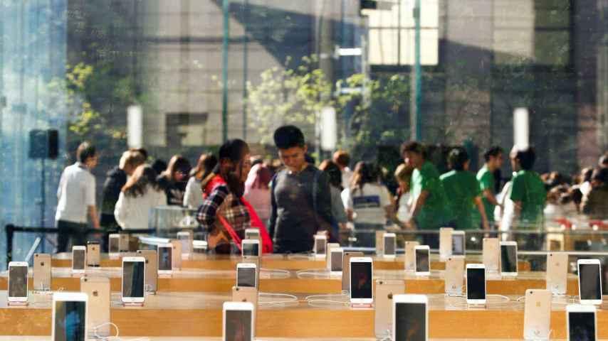 Apple, una de las más castigadas en estos resultados financieros.