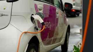 Cargador de coche eléctrico de Multicity.