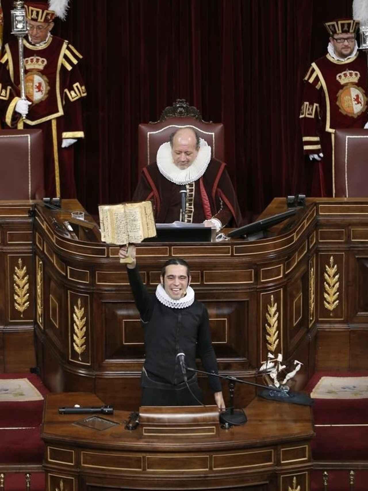 Una hora para Cervantes, en el Congreso de los Diputados.