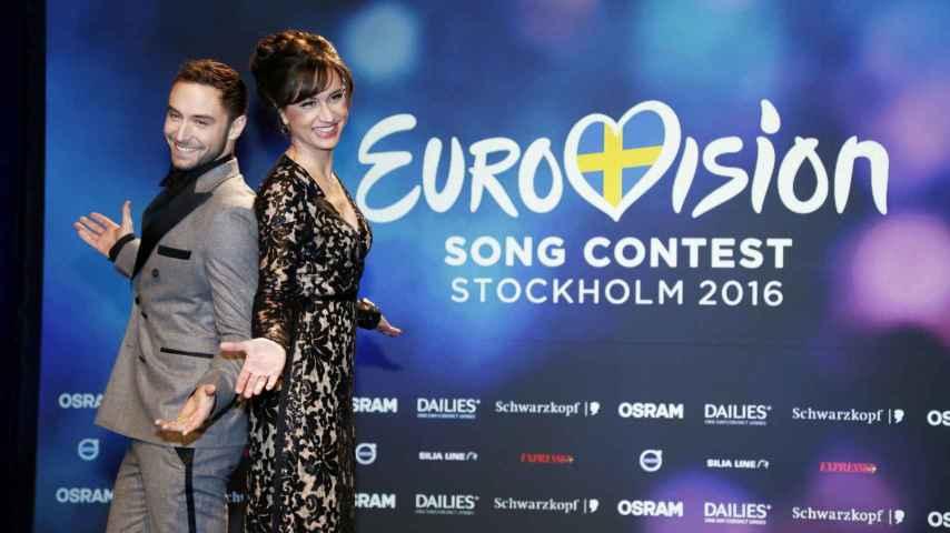 Los frikis de Eurovisión