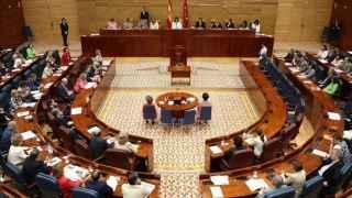 En la Asamblea de Madrid se han detectado algunos supuestos casos de espionaje.