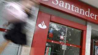Sucursal del Santander en Río de Janeiro.