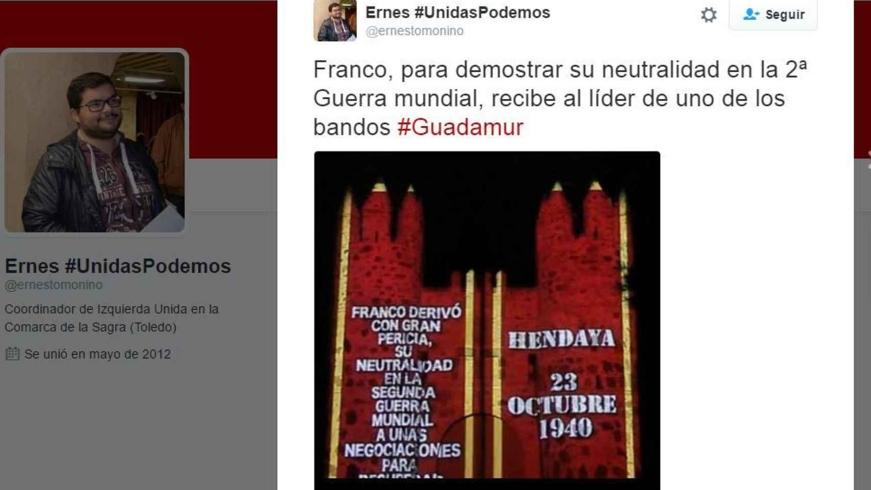 Una de las proyecciones que pudieron verse en el espectáculo en Guadamur.