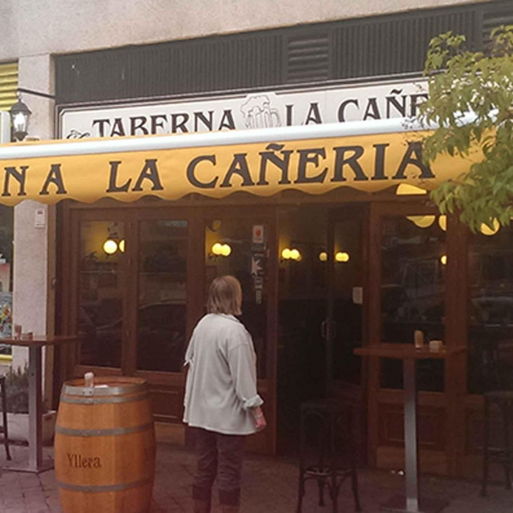 Exterior de La Cañería.