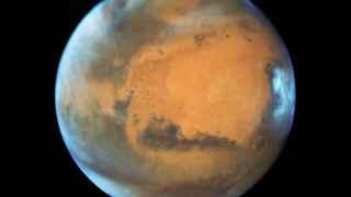 Imagen de Marte tomada el pasado 12 de mayo.