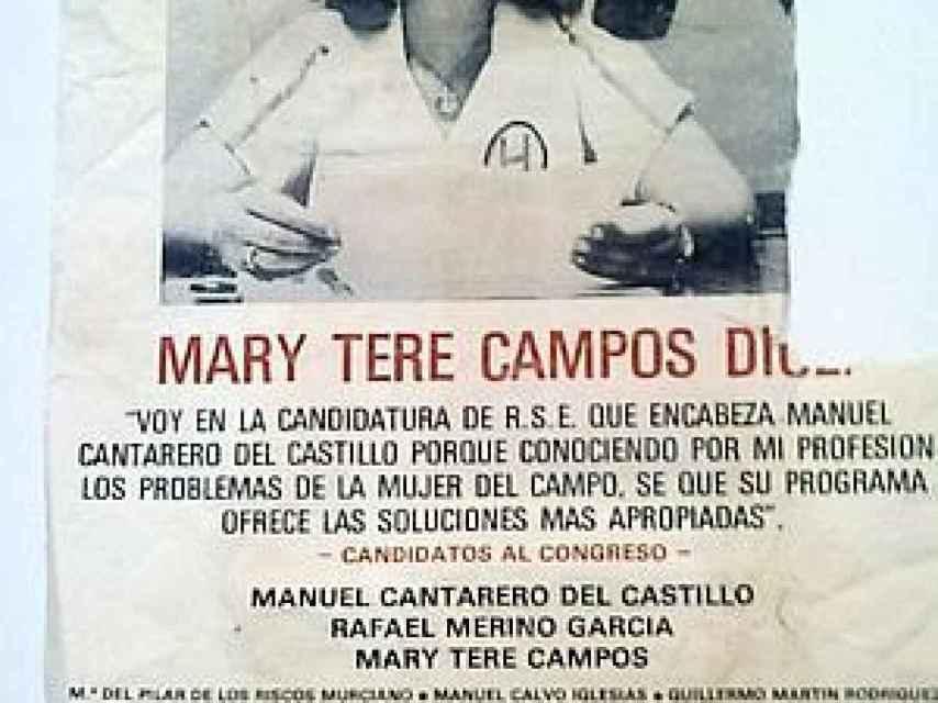 Cartel de la candidatura de Campos en 1977