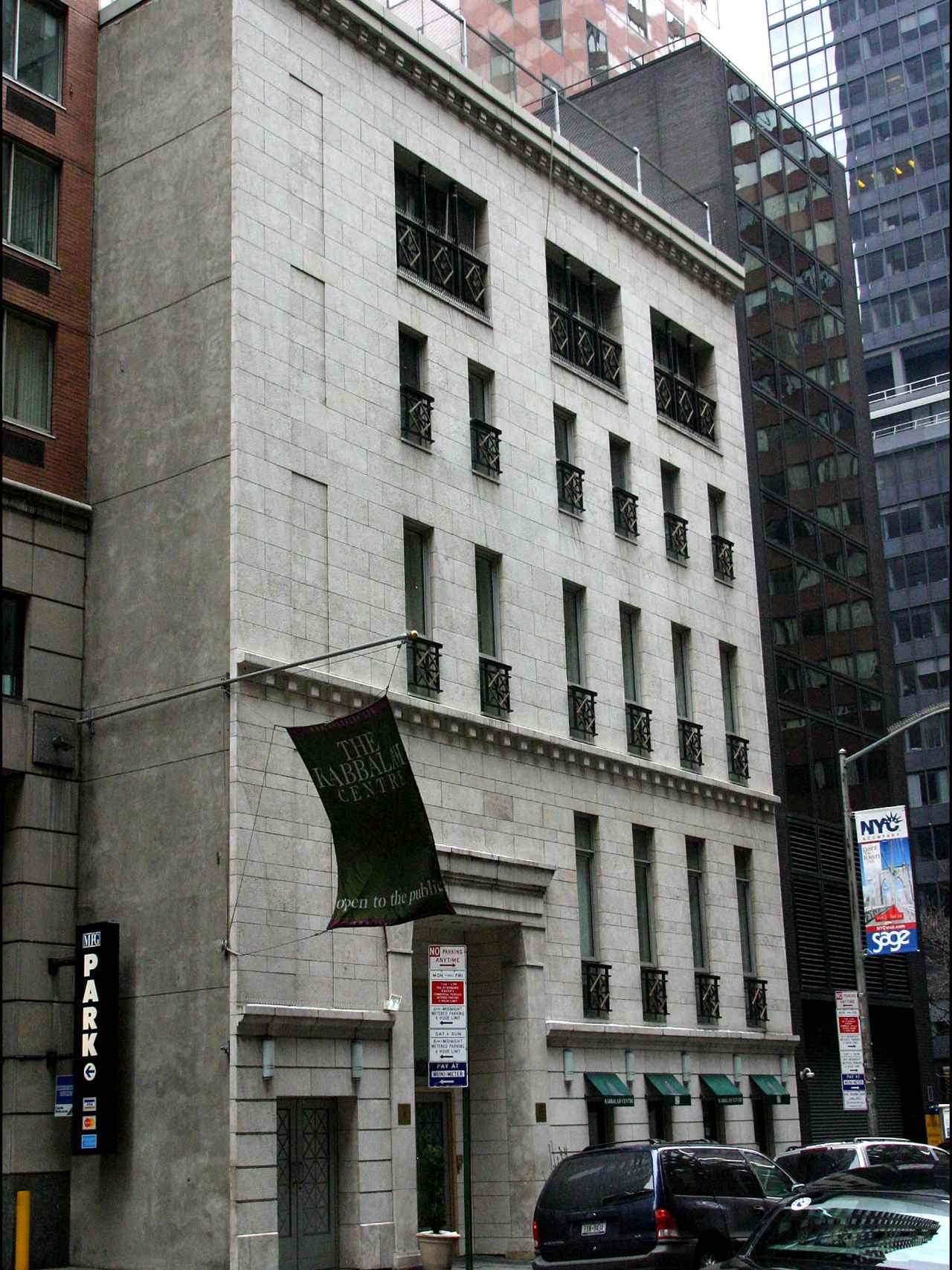 Edificio de la Cábala en la ciudad de Nueva York