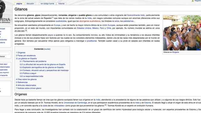 Captura de pantalla de una web que imita a la Wikipedia
