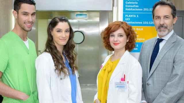Centro Médico, la nueva serie de La 1.