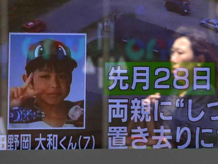 Yamato se ha alegrado de ver a sus padres seis días después de dejarle solo junto a la carretera.