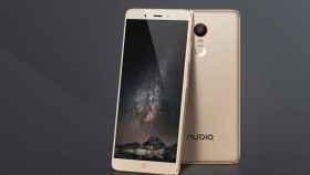 Nubia Z11 Max, un nuevo móvil gigante con toque asiático
