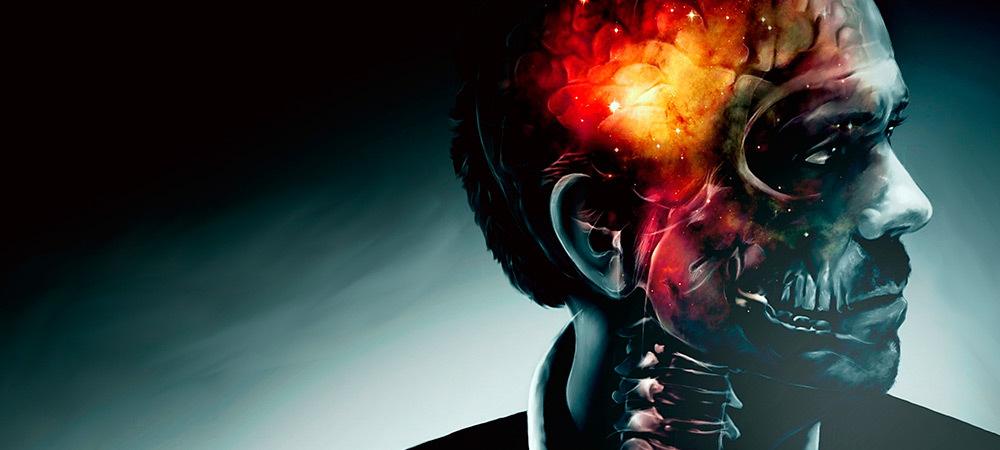cerebro-house