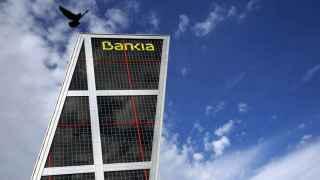 Edificio de Bankia en Madrid.