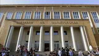 Facultad de Odontología de la Universidad Complutense