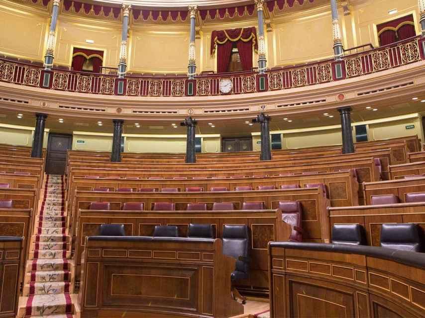 Congreso de los Diputados vacío