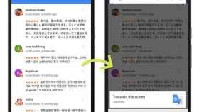 Google Now on Tap ahora traduce textos y reconoce códigos de barra y QR