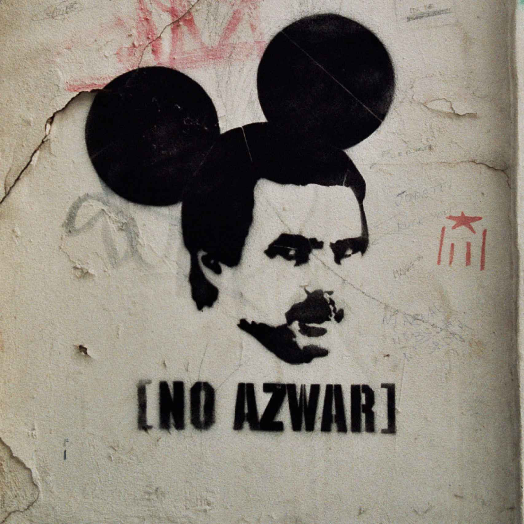 No Azwar en Bruselas, año 2004, por Noaz.